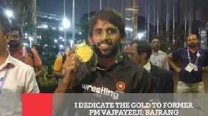 I Dedicate The Gold To Former PM Vajpayeeji: Bajrang [Video]