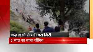12 people died after a bus full of devotees fell into the Chenab river in J&K