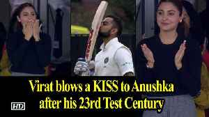 Virat blows a KISS to Anushka after his 23rd Test Century | India Vs England Test Series [Video]