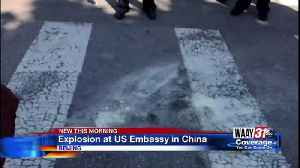 Explosion in front of the US Embassy in China [Video]