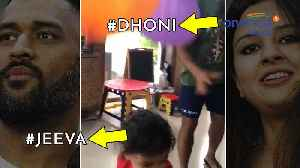 Dhoni's Daughter Ziva Replies Smartly For Sakshi Questions [Video]