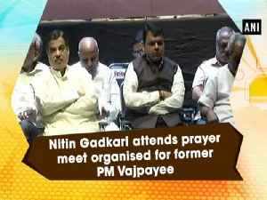 Nitin Gadkari attends prayer meet organised for former PM Vajpayee [Video]