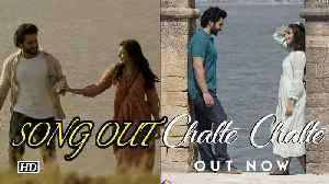'Chalte Chalte' song gets a Soulful voice by Atif Aslam | Mitro [Video]