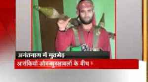 Two terrorists killed in an encounter with security forces in J&K's Anantnag [Video]