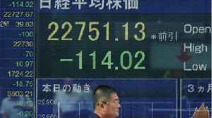 Asian Shares Recover From Losses [Video]