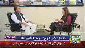 If Imran Khan And Pak Army Are Same Page So It,s Good For Pakistan,, Fawad Chudhry [Video]