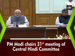 PM Modi chairs 31st meeting of Central Hindi Committee [Video]