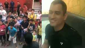 Asia Cup 2018: MS Dhoni's craze among children is worth to watch   वनइंडिया &#x9 [Video]