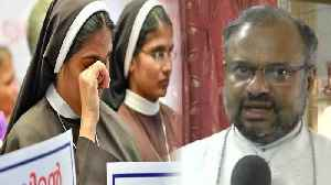 Kerala Nun Case: Accused Bishop Franco Mulakkal का बयान, कहा म&#x947 [Video]