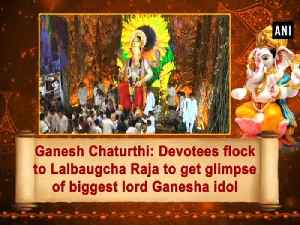 News video: Ganesh Chaturthi: Devotees flock to Lalbaugcha Raja to get glimpse of biggest lord Ganesha idol