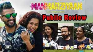 Manmarziyaan Public Review | Vicky-Taapsee-Abhishek's Love Triangle [Video]