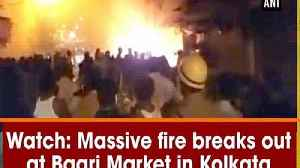 News video: Watch: Massive fire breaks out at Bagri Market in Kolkata