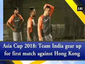 News video: Asia Cup 2018: Team India gear up for first match against Hong Kong