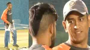News video: India VS Pakistan Asia Cup: MS Dhoni practicing hard for marquee clash | वनइंडिय&#x93E