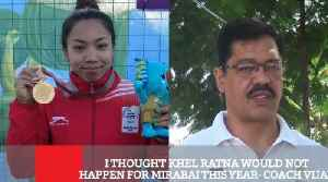 I Thought Khel Ratna Would Not Happen For Mirabai This Year  Coach Vijay [Video]