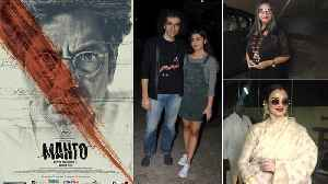 Manto Special Screening: Nawazuddin Siddiqui Rekha Imtiaz Ali & other attend; Watch Video |FilmiBeat [Video]