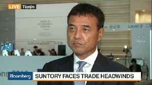Suntory CEO on Trade Tensions, Global Economy, Prices [Video]