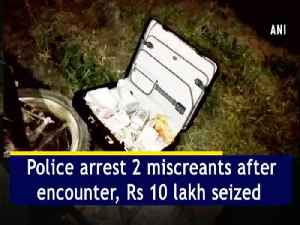 Police arrest 2 miscreants after encounter, Rs 10 lakh seized [Video]