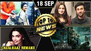Priyanka Sits On Nick's Lap, Ranbir Alia Update, Deepika's New Film & More | Top 10 News [Video]