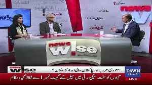 Zahid Hussain Response On Imran Khan Using Special Jet For Saudia's VIsit.. [Video]
