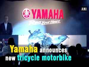 Yamaha announces new tricycle motorbike [Video]