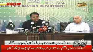 Information Minister Fawad Ch Press Conference [Video]