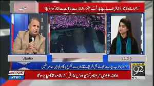 PTI Follower Is Disapointed After Nawaz Sharif Release in Jail ,, [Video]