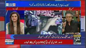If Govt Give NRO To Nawaz Sharif So They Should Announced Publicaly, Hasan Nisar [Video]