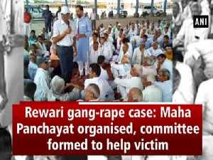 Rewari gang-rape case: Maha Panchayat organised, committee formed to help victim [Video]