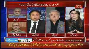 Amjad Shaoib Badly Criticise Imran Khan Statement and Policies,, [Video]