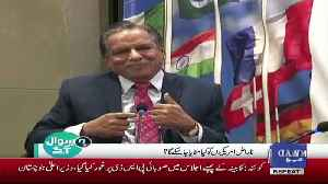 Modhi Is Issue For India Pakistan Relation,, Zafar Hilaly [Video]