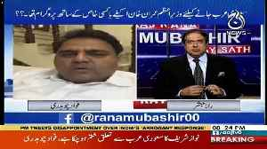 BJP's Government Wants To Sell The Anti Pakistan's...-Fawad Chaudhry [Video]