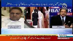 In This Region India Pakistan Conflict Is Important Conflict-Fawad Chaudhry [Video]