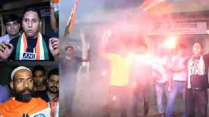 India Vs Pakistan Asia Cup : Cricket Fans celebrates Victory against Pakistan   Oneindia News [Video]