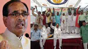 Madhya Pradesh Election 2018:Congress उठाएगी Shivraj Singh की इस &#x [Video]