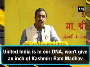 United India is in our DNA, won't give an inch of Kashmir: Ram Madhav [Video]