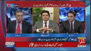 People Have Trust On Imran Khan That He Is Honest Person-Faisal Wada [Video]