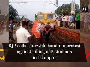 BJP calls statewide bandh to protest against killing of 2 students in Islampur [Video]