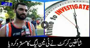 Pakistan cricket fans reject T10 League [Video]