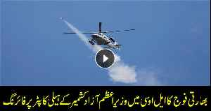 Indian forces open fire at PM Azad Kashmir's helicopter [Video]
