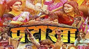 Pataakha Weekend Box Office Collection : Radhika Madan | Sanya Malhotra | Vishal Bhardwaj |FilmiBeat [Video]