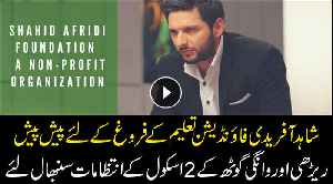 Shahid Afridi Foundation working from front for education, took over 2 school's in Rehri & Orangi Goth. [Video]