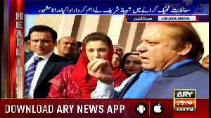 Headlines ARYNews 1600 2nd October 2018 [Video]