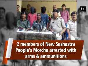 2 members of New Sashastra People's Morcha arrested with arms & ammunitions [Video]