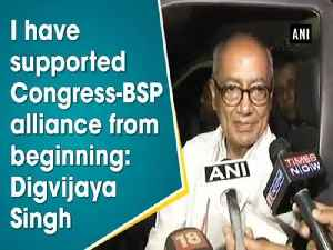 I have supported Congress-BSP alliance from beginning: Digvijaya Singh [Video]