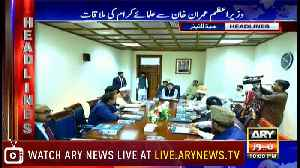 Headlines | ARYNews | 2200 | 3  October 2018 [Video]