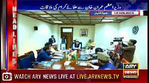 Headlines | ARYNews | 2300 | 3  October 2018 [Video]