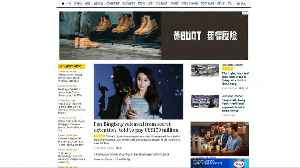 China's missing movie star hit with big tax fines [Video]