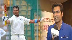 India vs West Indies 1st Test: Mohammad Kaif talks about Prithvi Shaw's Test Debut | वनइंडि& [Video]