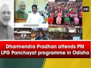 Dharmendra Pradhan attends PM LPG Panchayat programme in Odisha [Video]
